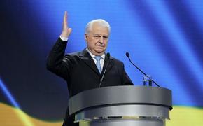Леонид Кравчук просчитал украинские потери после отказа от ядерного оружия