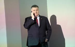 В Раде собирают подписи за отставку главы МВД Украины