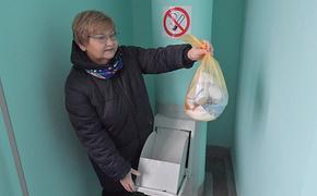 В новостройках могут исчезнуть мусоропроводы, зато появятся измельчители пищевых отходов