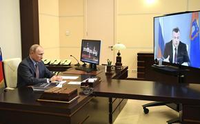 Путин поддержал кандидатуру Александра Никитина на выборах губернатора Тамбовской области