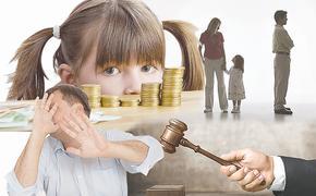 Как в России при высоком уровне разводов получить алименты на ребенка