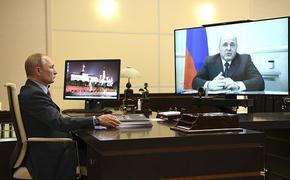 Мишустин сообщил, что на реализацию национального плана восстановления экономики потребуется в 5 трлн рублей