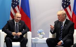МИД Украины раскритиковал планы Трампа пригласить Россию на саммит G7