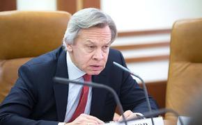 Пушков высмеял идею о проведении переговоров по Донбассу без России: «Придумка в стиле фэнтези»