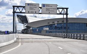 Во Внуково назвали возможный срок возобновления международных рейсов