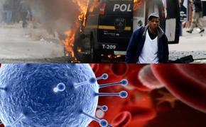 Пандемия протестов. Массовые протесты и бунты легко приведут к новому «коронному» вторжению