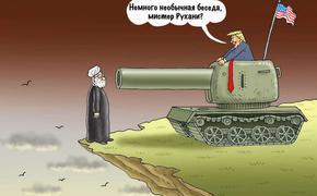 Застывшая вражда. Отношения США и Ирана могут обостриться ещё сильнее после пандемии