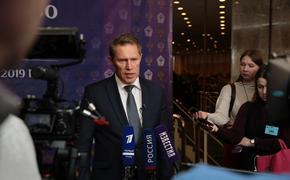 Мурашко сообщил, когда  может начаться вакцинация от гриппа в России
