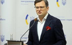 Украина передала Германии предложения по перемирию на Донбассе