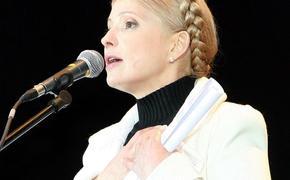 Экс-министр развития экономики Украины рассказал, как Тимошенко обманула МВФ