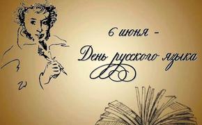 Депутат МГД Герасимов в День русского языка напомнил о его роли в развитии нации