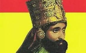 Падение Ложного Бога. «Божественное» происхождение не спасло Хайле Селассие от гибели