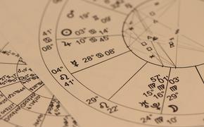 Астролог посоветовал пока не браться за новые дела