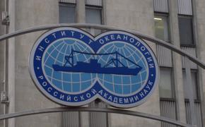 Министерство научных зеркал