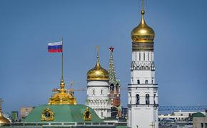 Выложен прогноз «русского Нострадамуса» о «золотом веке» России в XXI столетии