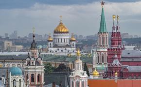Выложено «пророчество Ванги» на «переломные для России» 2020-й и 2021 годы