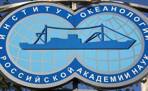 Чиновники Миннауки постелили себе соломку за 28 миллиардов рублей?