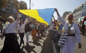 Выложено пророчество карпатского мольфара о продолжении развала Украины на части