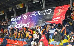 7 лет назад Терешкова заложила первый камень в строительство стадиона. Камень остался, стадиона нет