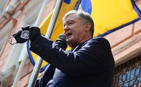 Украинский политик спрогнозировал возможное создание Петром Порошенко «ЛНР №2»
