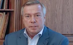 Губернатор Ростовской области смягчил режим ограничений в регионе