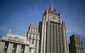 МИД РФ ответил на обвинения США в подземных испытаниях ядерного оружия