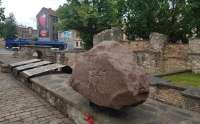 Двойные стандарты: День памяти жертв Холокоста в Латвии