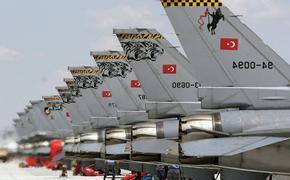 Турецкие ВВС провели авиаразведку позиций сирийских войск