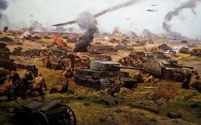 В этот день в 1943 году началась Курская битва