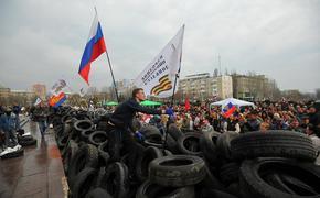 Экс-премьер ДНР предрек «относительно скорое» присоединение республик Донбасса к России