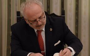 Латвийский политолог: Эгилсу Левитсу не удалось выполнить президентскую функцию