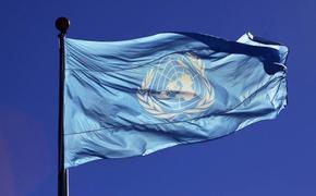 Замгенсека ООН: пандемия COVID-19 выявила неготовность стран противостоять биотерроризму