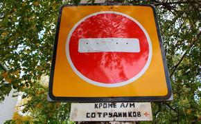 В Саратове проверяют видео проезда кортежа губернатора под «кирпич» и на «встречку»