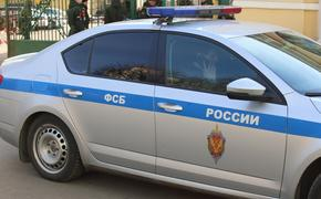 Адвокат Сафронова расказал об экспертизах в его деле