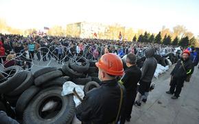 Политолог раскрыл негативные для России последствия в случае присоединения ДНР и ЛНР
