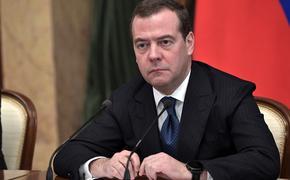 Медведев обеспокоен бубонной чумой в Китае и Монголии