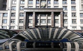 Госдума рассмотрит в первом чтении поправки о защите территориальной целостности