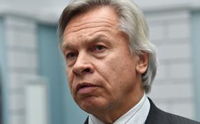 Пушков оценил идею сына политолога Бжезинского принять Украину и Грузию в НАТО