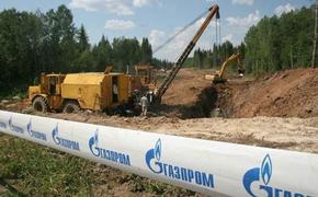 Киевский политолог назвал главный приоритет Украины: уничтожение «Северного потока-2»