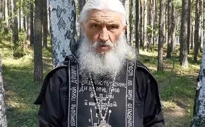 Схиигумен Сергий предложил Путину «передать ему власть» над страной