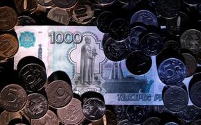 Обвал рубля,или его деноминация, или замена