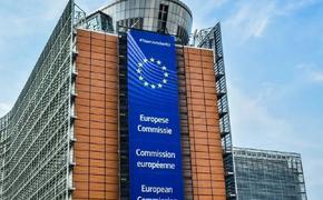 В Евросоюзе предлагают отменить решение Анкары по собору Святой Софии
