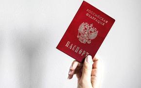 Одной из категорий иностранцев упростили получение российского гражданства