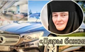 Управляющая гостиницами РПЦ игуменья Феофания: путь к богу на автомобиле S-класса почти за 10 млн рублей