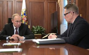 Источники узнали, что Мурашко могут снять с должности главы Минздрава из-за коронавируса