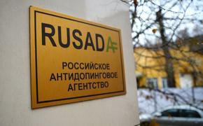 Руководитель РУСАДА уличён в коррупции