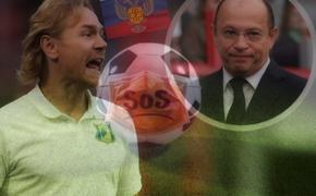 Российский футбол под властью Роспотребнадзора: позор РПЛ и эмоции Карпина