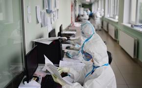 В Москве зафиксирован наименьший в стране прирост заболеваемости COVID-19
