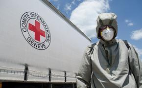 «Спрогнозировавший» пандемию астролог предупредил человечество о новых опасностях