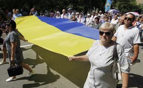 Астролог предсказал раскол и возможное исчезновение Украины в течение шести лет